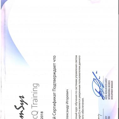 """Документ Сертификат """"Chamsys magic training""""   """"ART-AUDIO rent"""" техническое обеспечение мероприятий в г. Ростов-на-Дону."""
