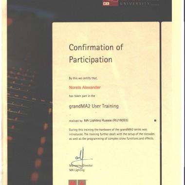 """Документ Сертификат """"Ma Lightning""""   """"ART-AUDIO rent"""" техническое обеспечение мероприятий в г. Ростов-на-Дону."""